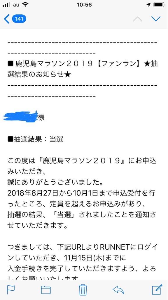 f:id:daisodaisuki:20181031202331j:image