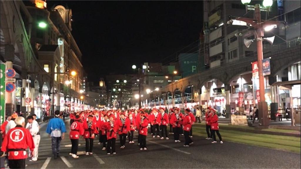 f:id:daisodaisuki:20181102210419j:image
