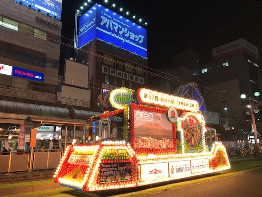 f:id:daisodaisuki:20181102210510j:image