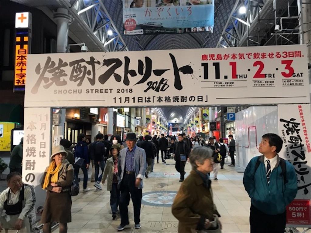 f:id:daisodaisuki:20181102210521j:image