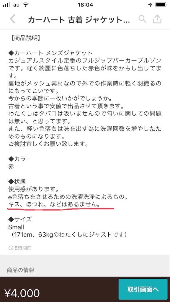 f:id:daisodaisuki:20181104202350j:image
