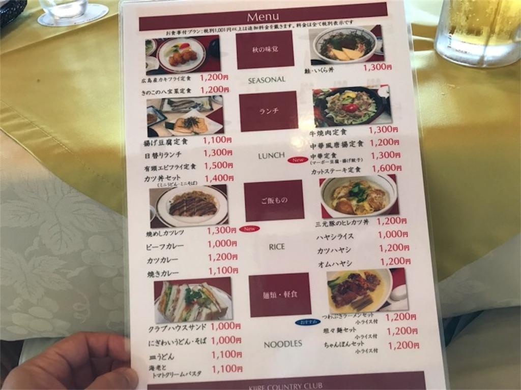 f:id:daisodaisuki:20181110185223j:image