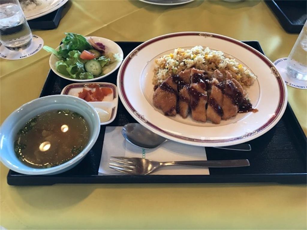 f:id:daisodaisuki:20181110185235j:image