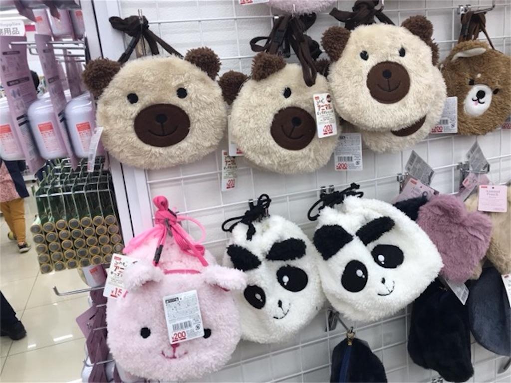 f:id:daisodaisuki:20181124074445j:image