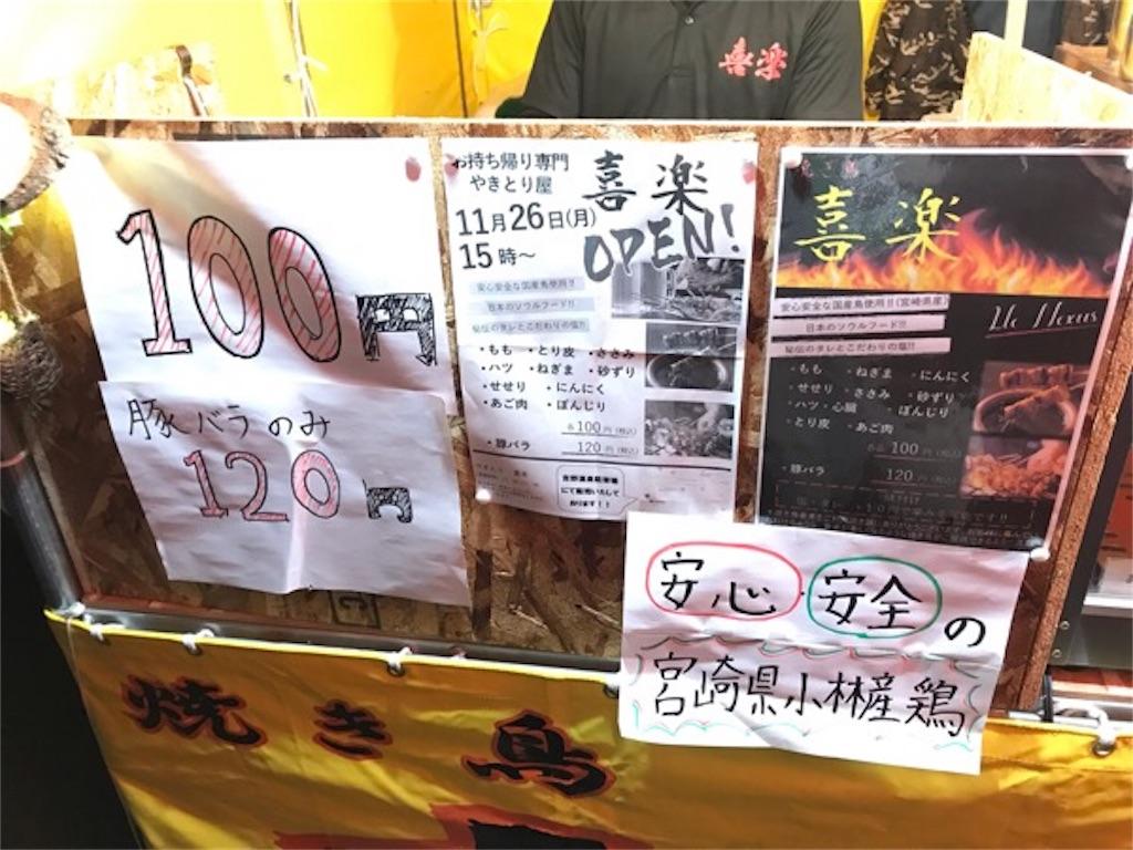 f:id:daisodaisuki:20181126211227j:image