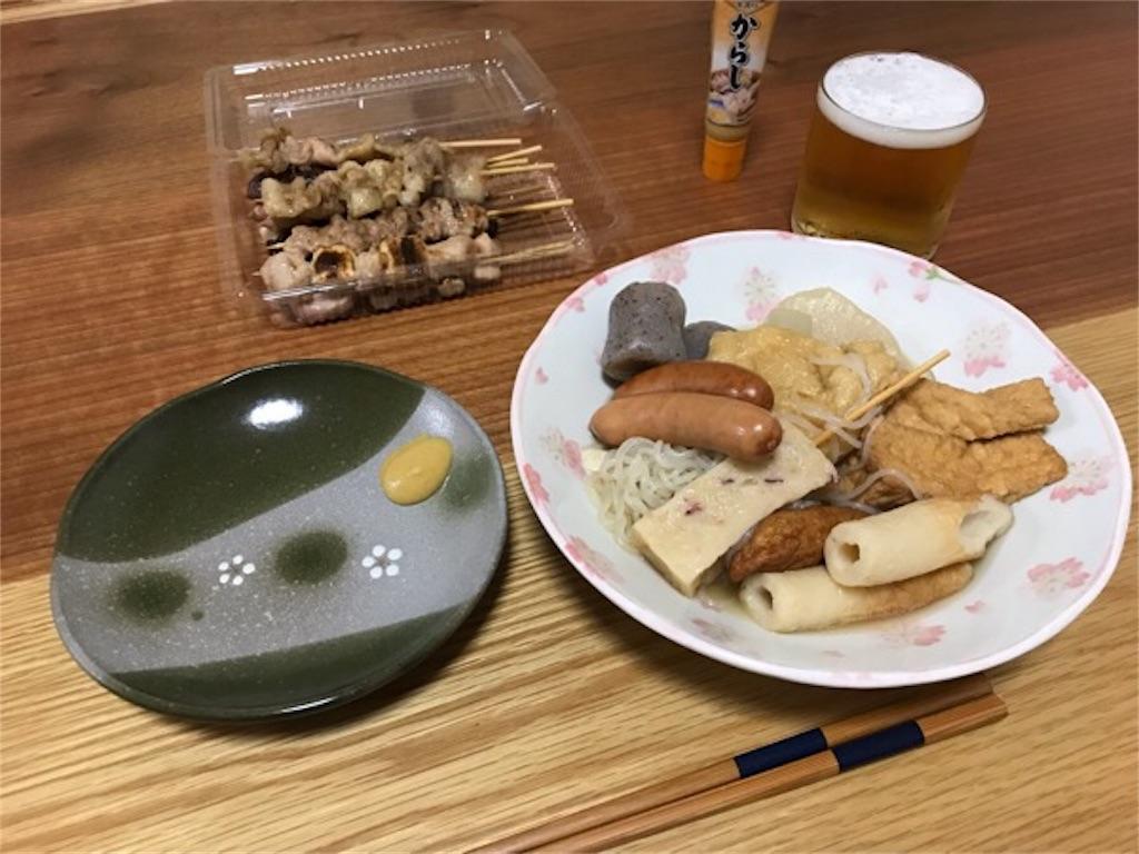 f:id:daisodaisuki:20181126211302j:image