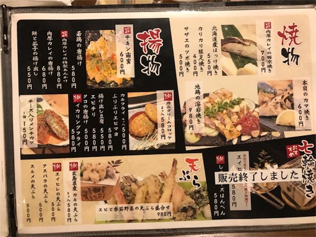 f:id:daisodaisuki:20181203124530j:image