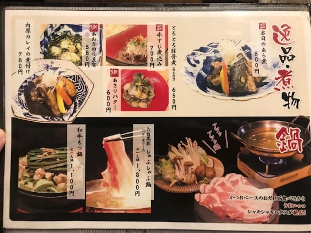 f:id:daisodaisuki:20181203124634j:image