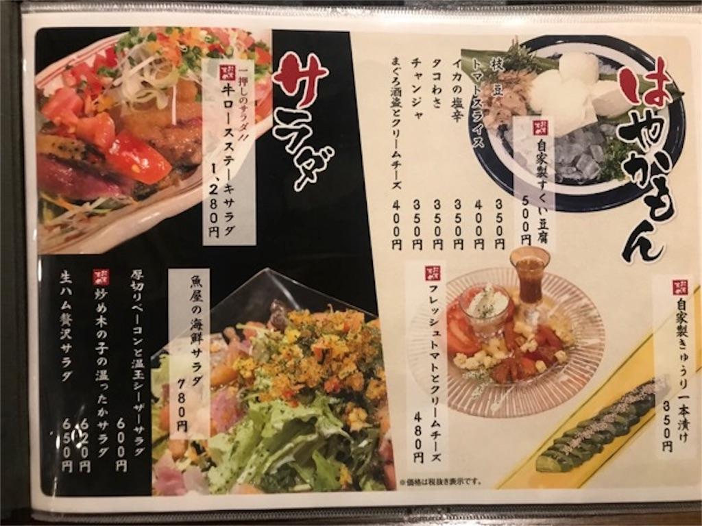 f:id:daisodaisuki:20181203124713j:image