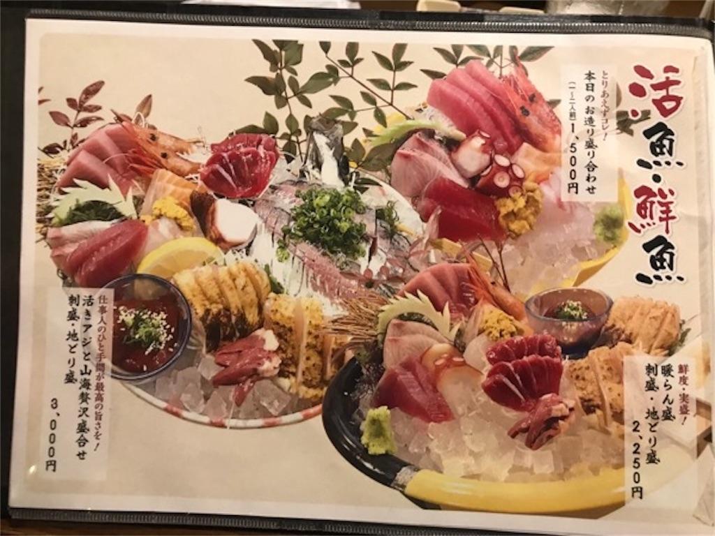 f:id:daisodaisuki:20181203124746j:image