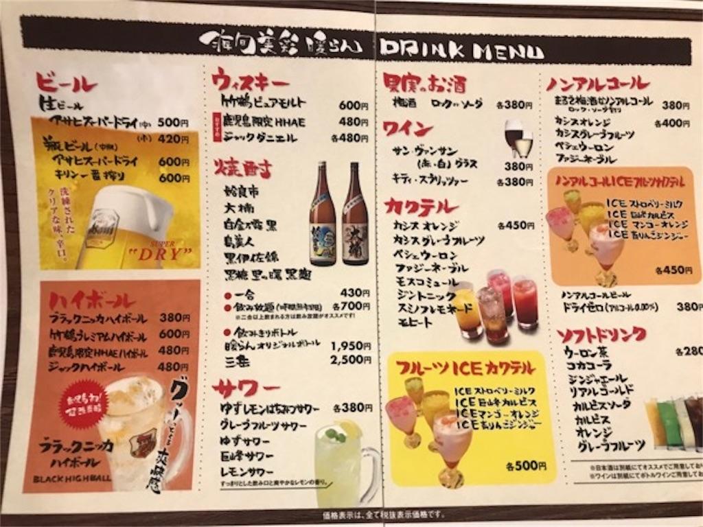 f:id:daisodaisuki:20181203124822j:image
