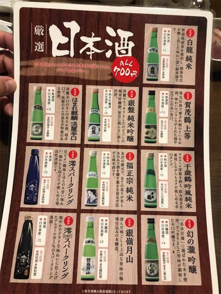 f:id:daisodaisuki:20181203124842j:image