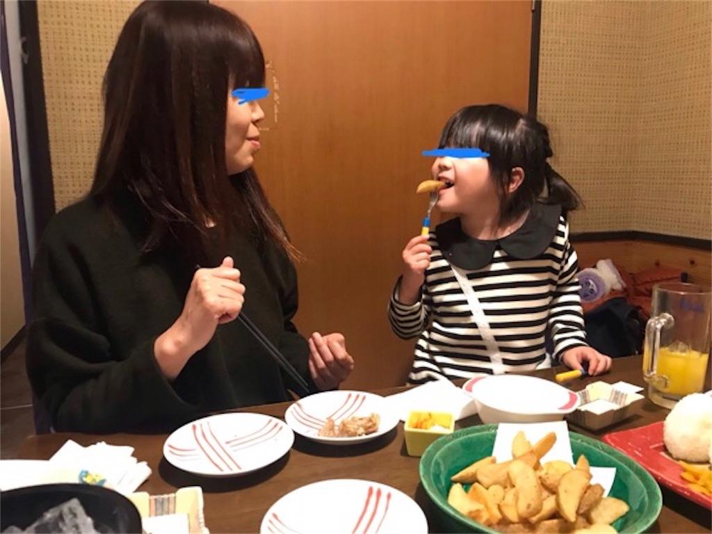 f:id:daisodaisuki:20181203124902j:image