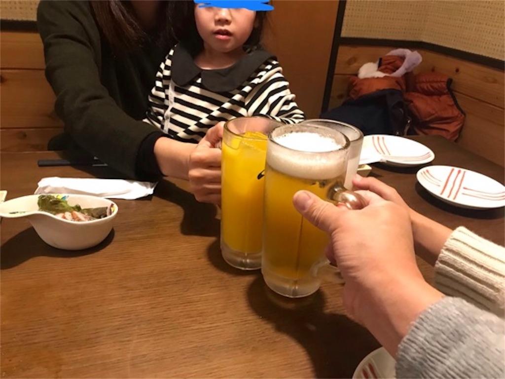 f:id:daisodaisuki:20181203201317j:image
