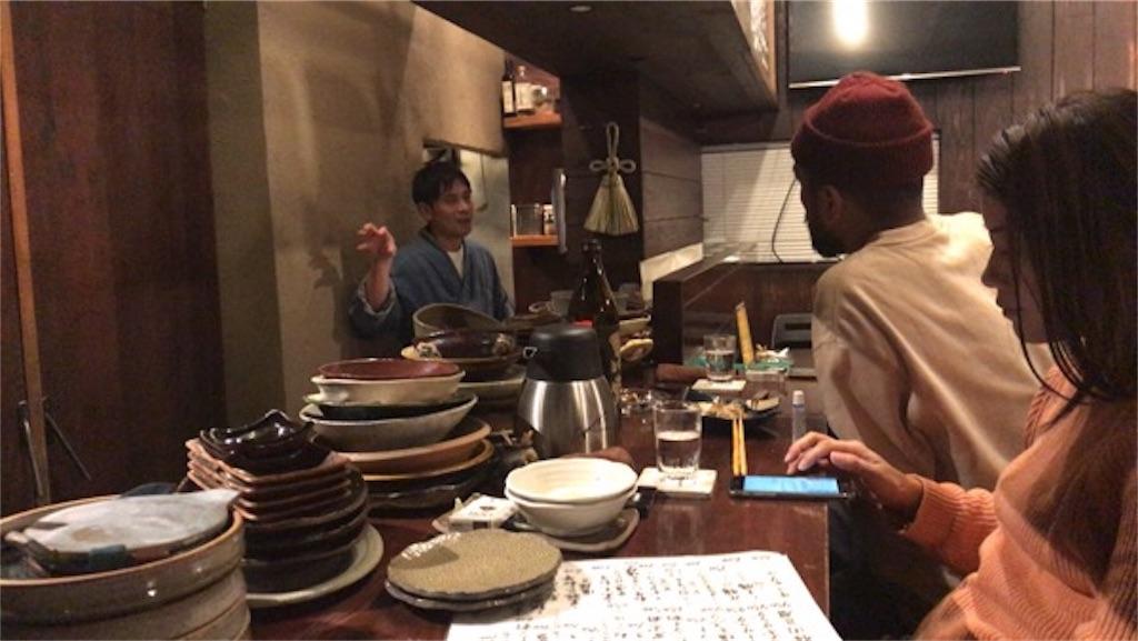 f:id:daisodaisuki:20181209082459j:image