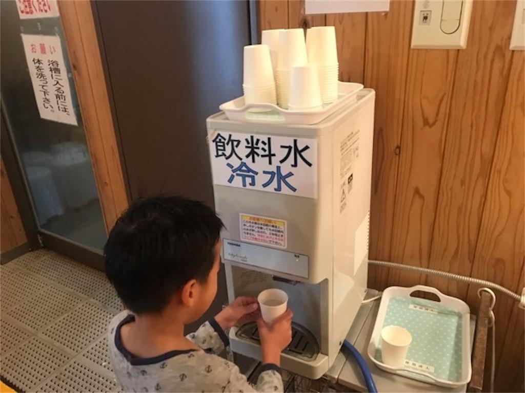 f:id:daisodaisuki:20181210080243j:image