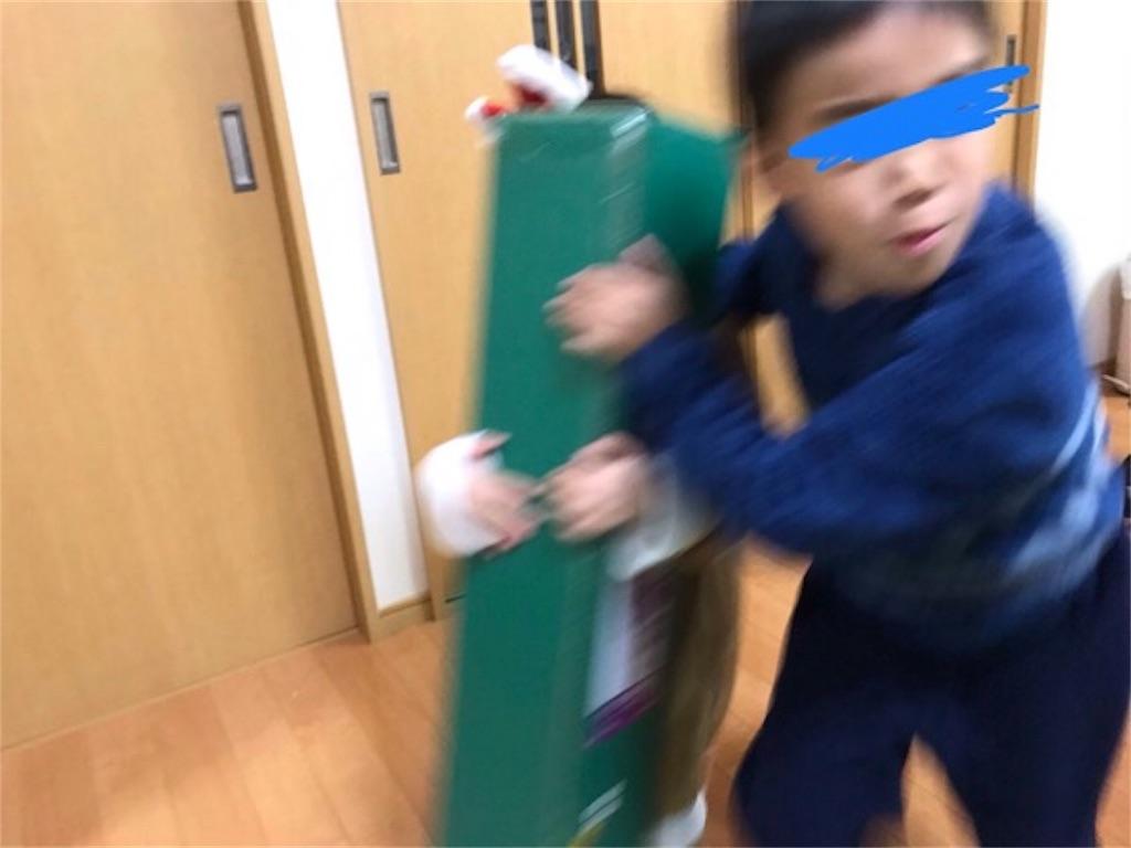 f:id:daisodaisuki:20181218201022j:image