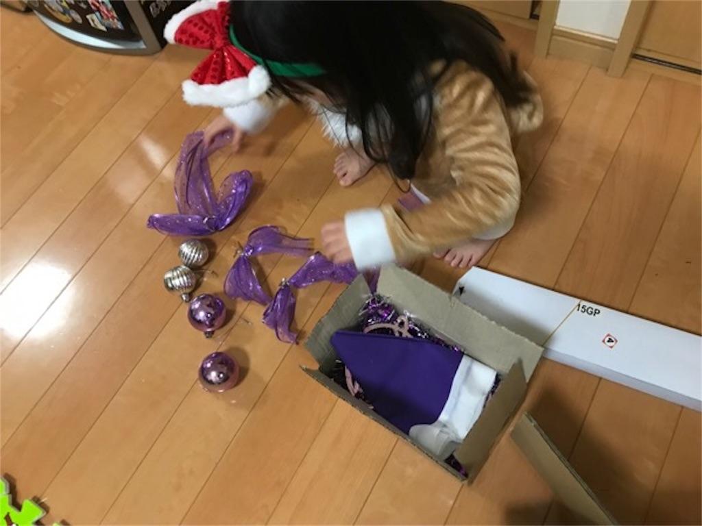 f:id:daisodaisuki:20181218201107j:image