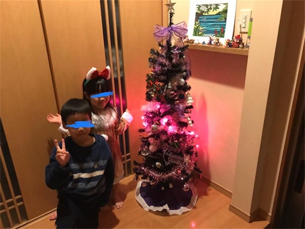 f:id:daisodaisuki:20181218201212j:image