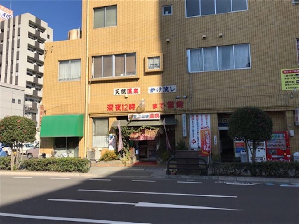 f:id:daisodaisuki:20181231104844j:image