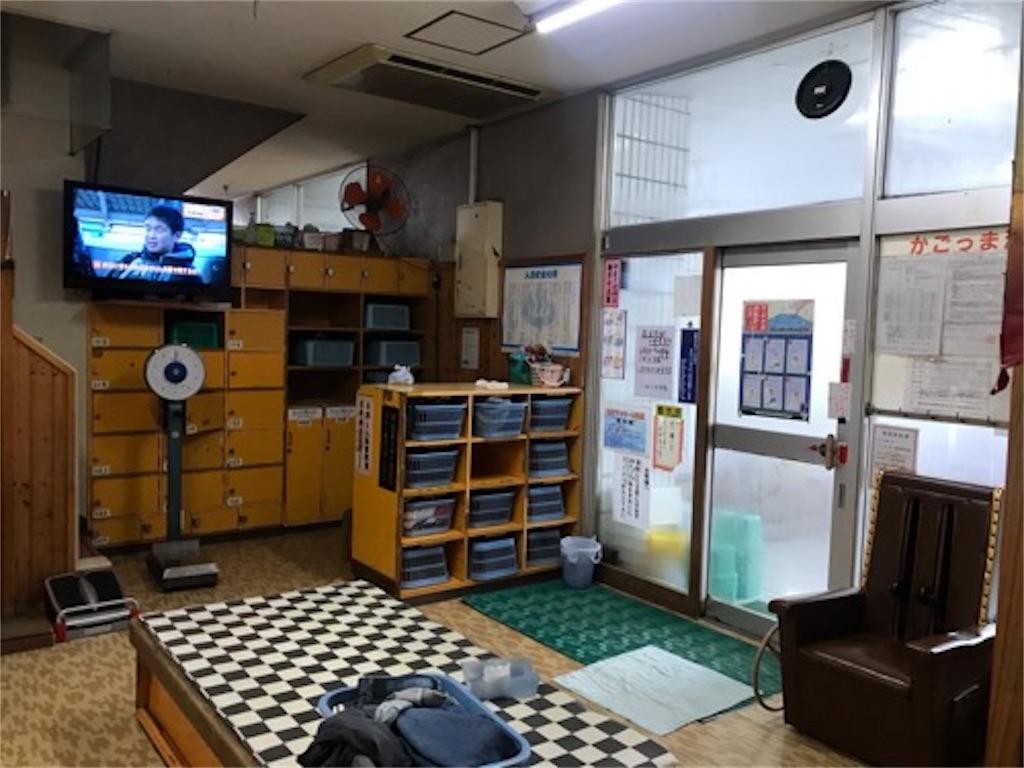 f:id:daisodaisuki:20181231104905j:image