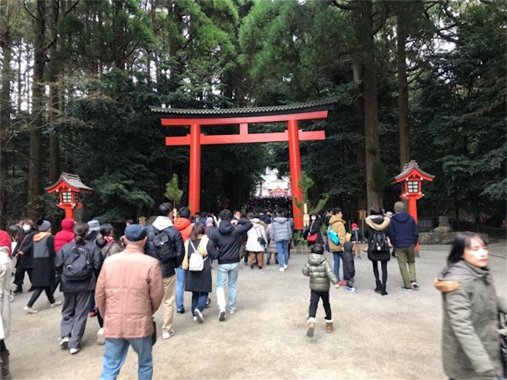 f:id:daisodaisuki:20190101200535j:image