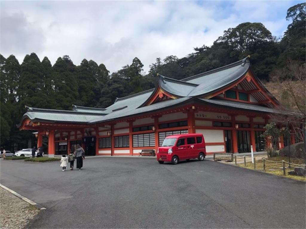 f:id:daisodaisuki:20190101200604j:image