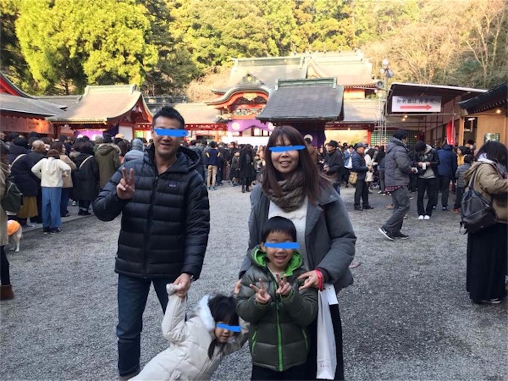 f:id:daisodaisuki:20190101200722j:image