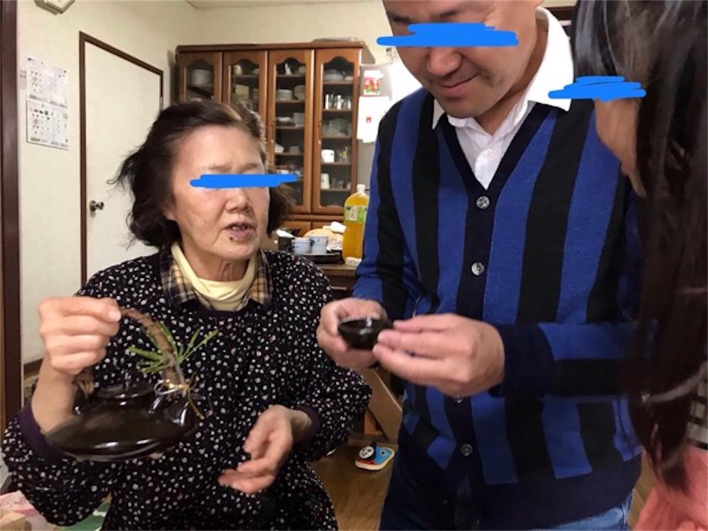 f:id:daisodaisuki:20190102195415j:image