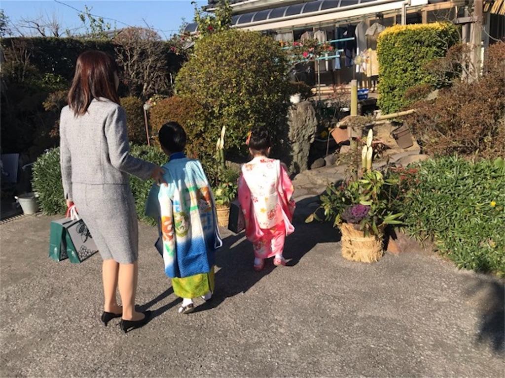 f:id:daisodaisuki:20190106151505j:image