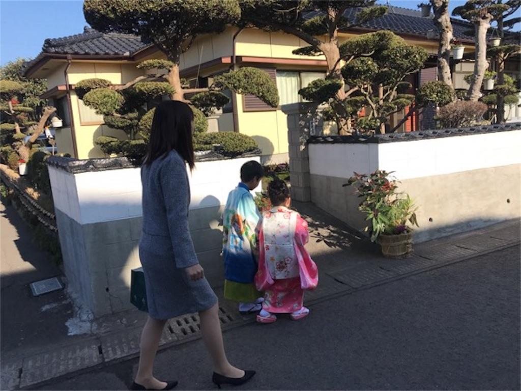 f:id:daisodaisuki:20190106151704j:image