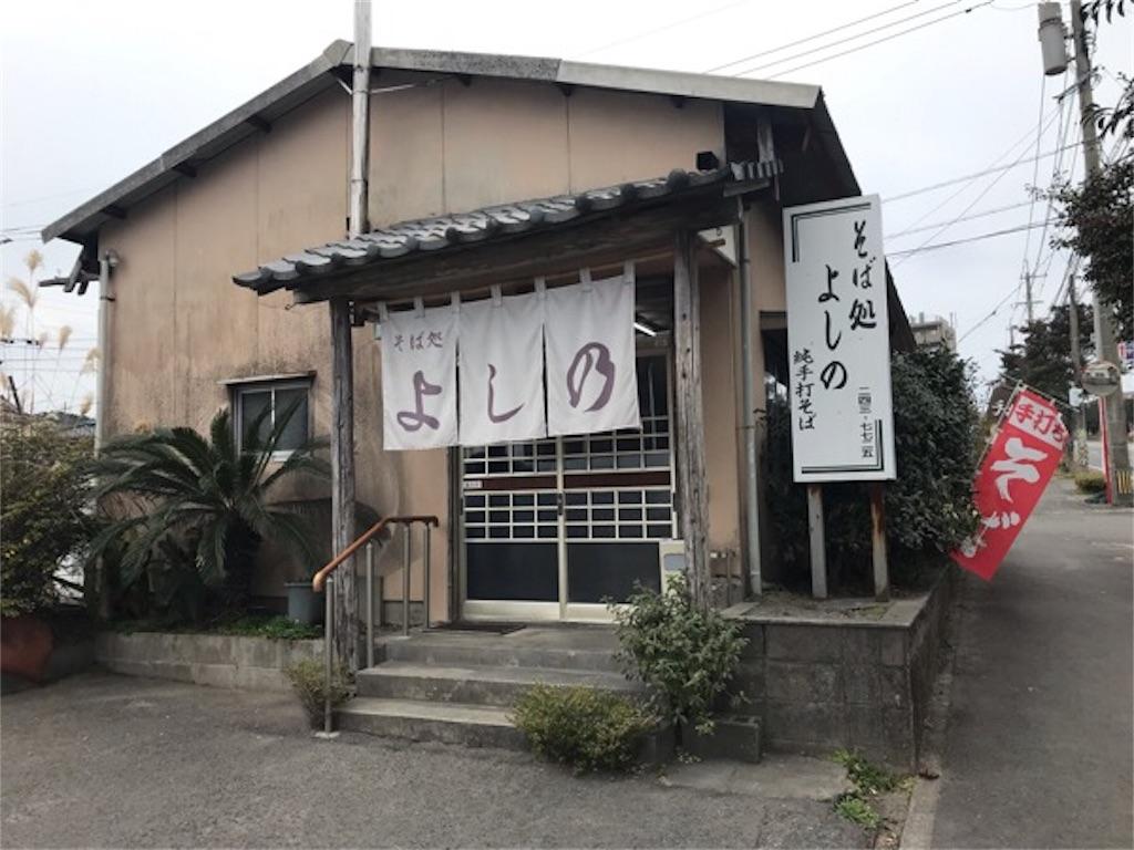 f:id:daisodaisuki:20190111135434j:image