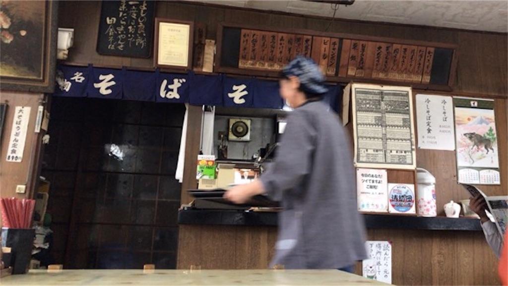f:id:daisodaisuki:20190111135511j:image
