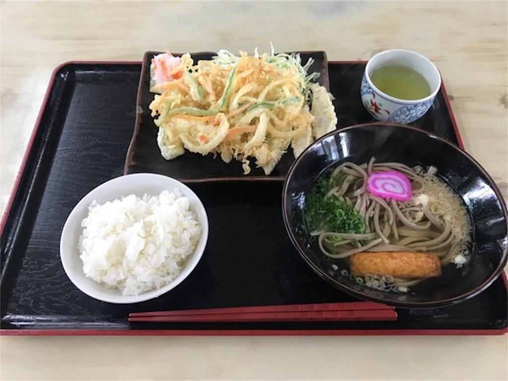 f:id:daisodaisuki:20190111135757j:image