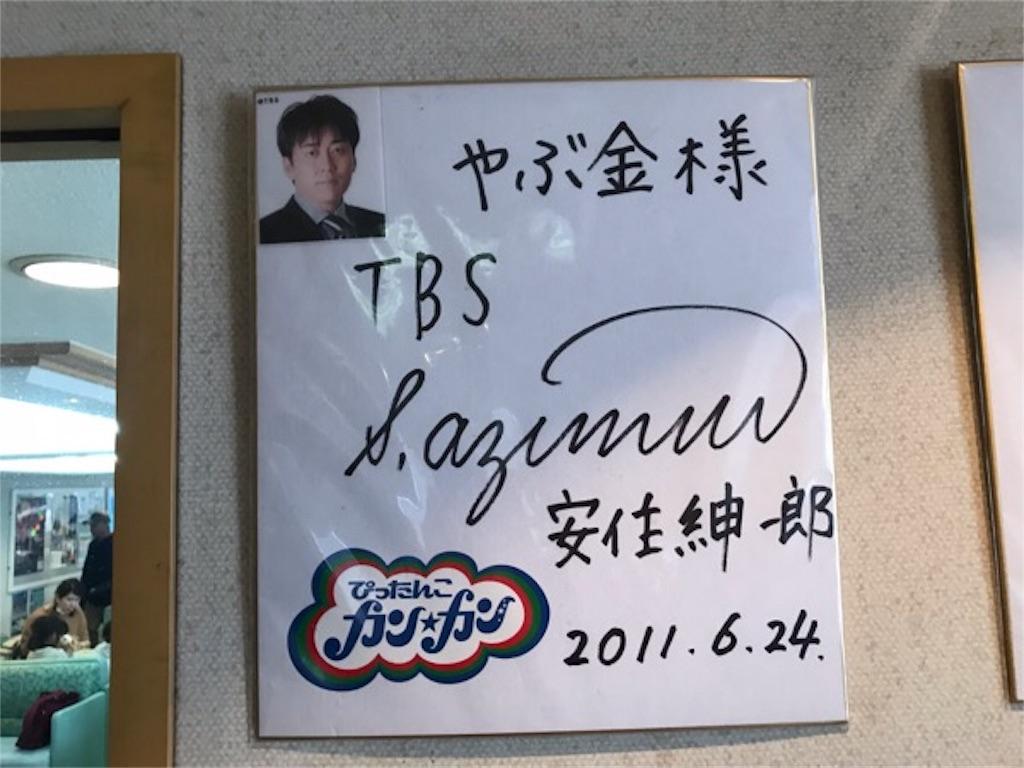 f:id:daisodaisuki:20190113163625j:image