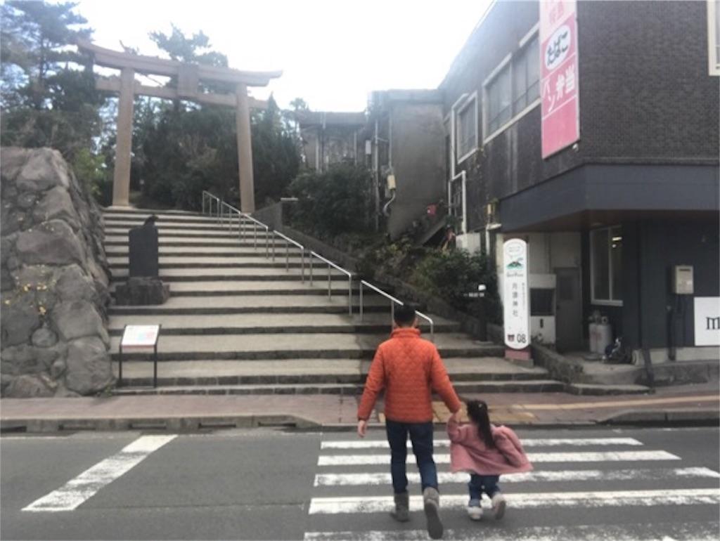 f:id:daisodaisuki:20190113163724j:image