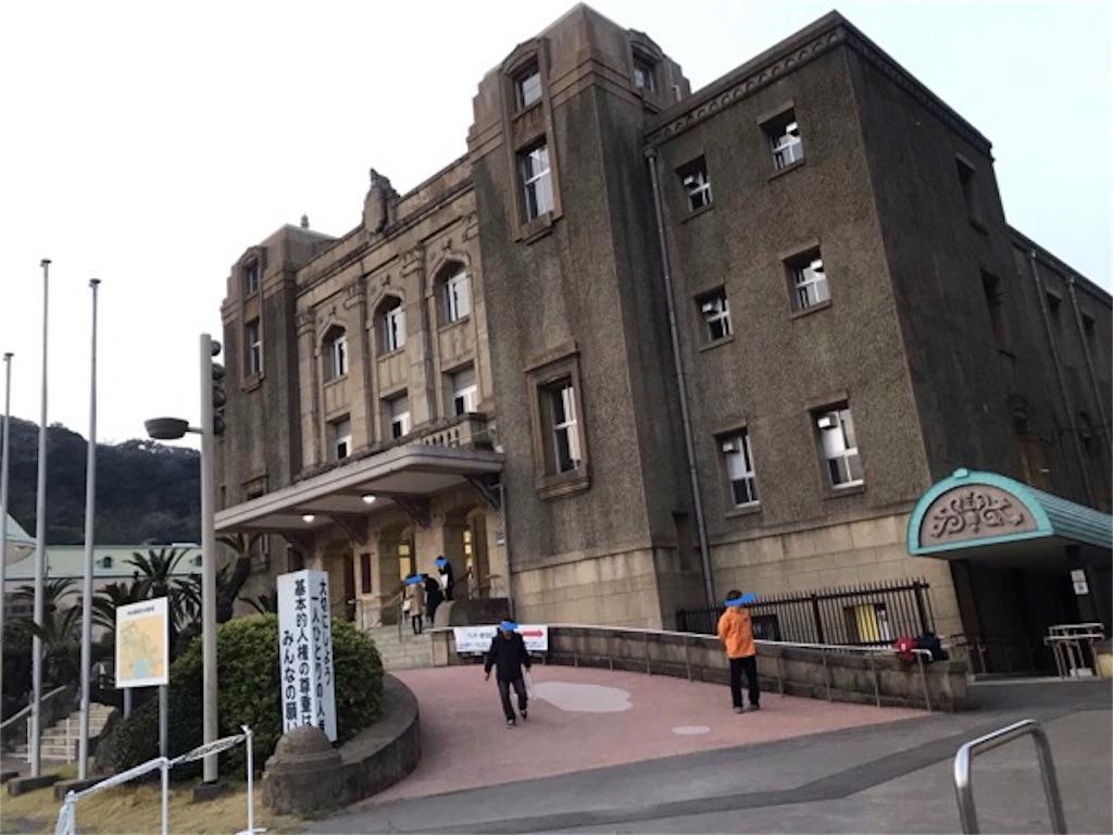 f:id:daisodaisuki:20190301215336j:image