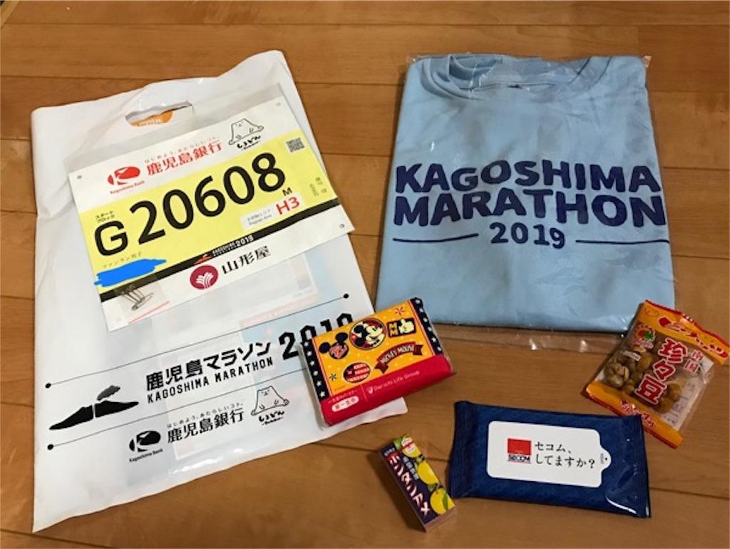 f:id:daisodaisuki:20190301215356j:image