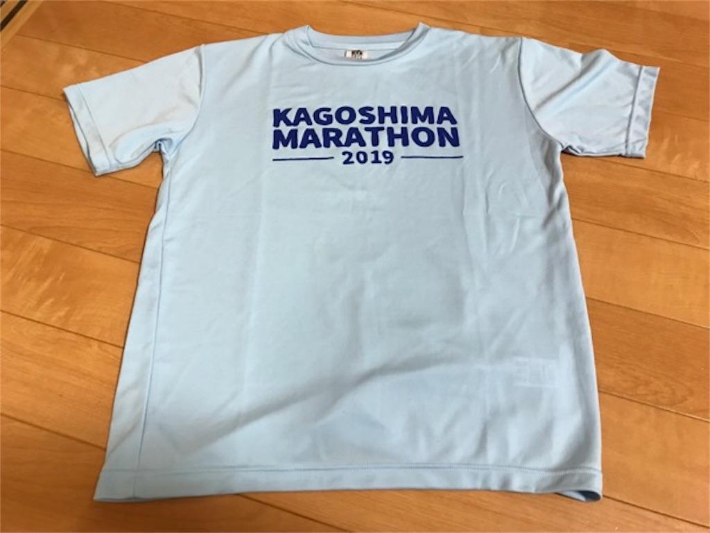 f:id:daisodaisuki:20190301215405j:image