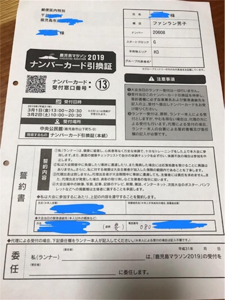 f:id:daisodaisuki:20190302081033j:image