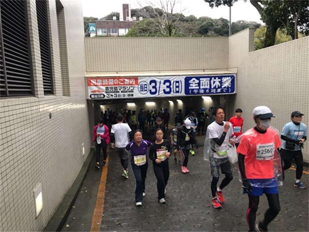 f:id:daisodaisuki:20190303174635j:image