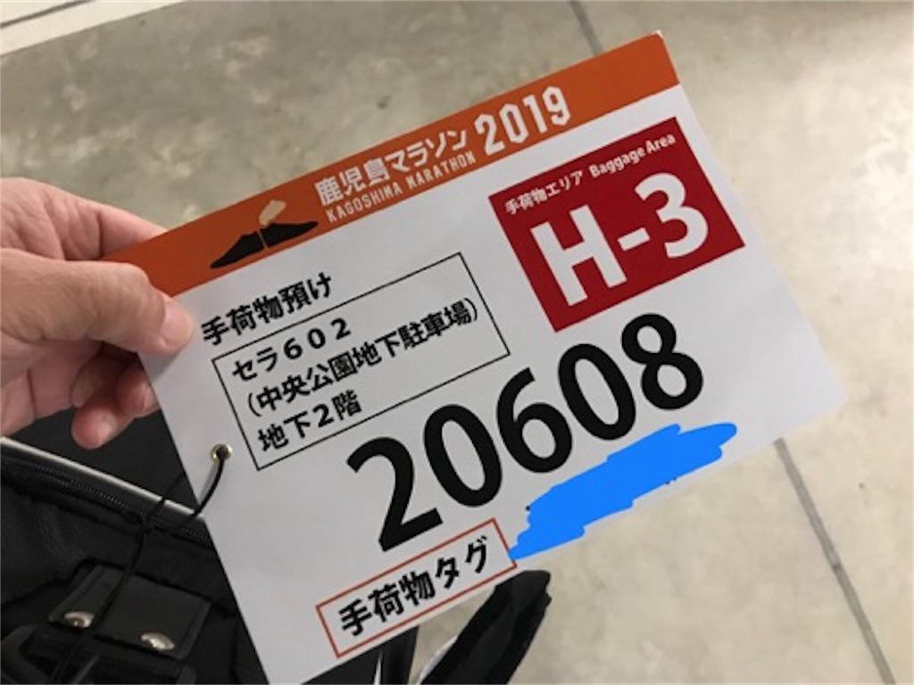 f:id:daisodaisuki:20190303174713j:image