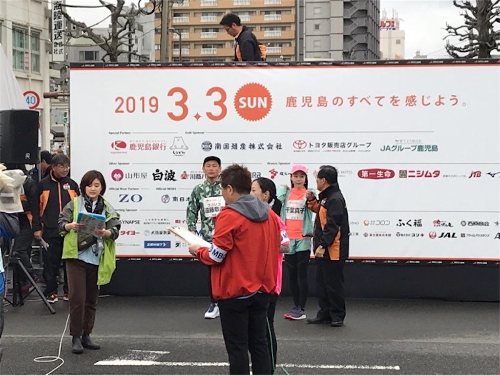 f:id:daisodaisuki:20190303174926j:image