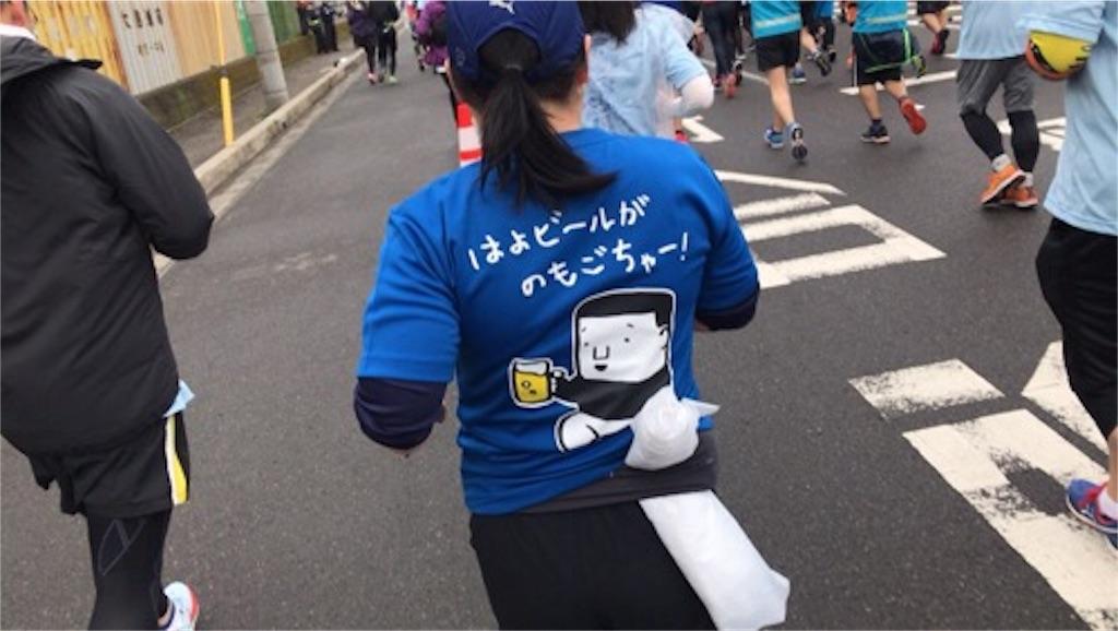 f:id:daisodaisuki:20190303175002j:image