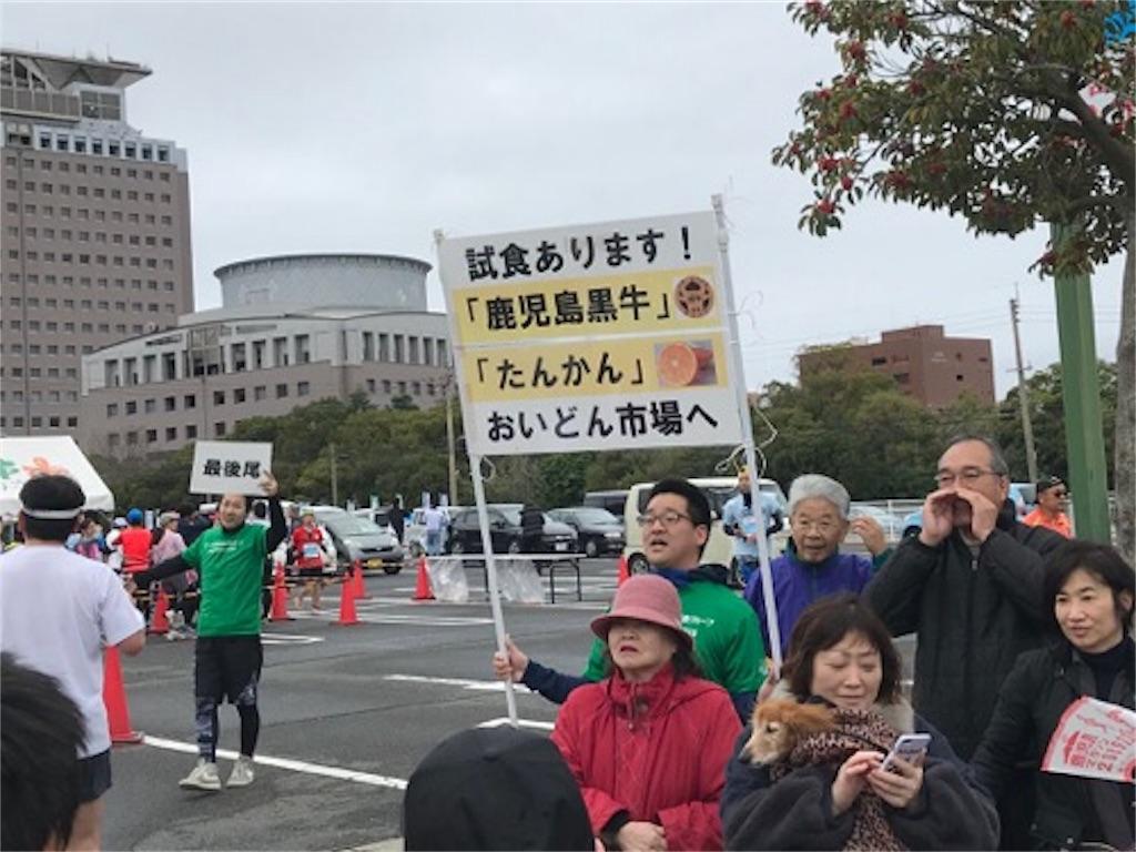 f:id:daisodaisuki:20190303175144j:image