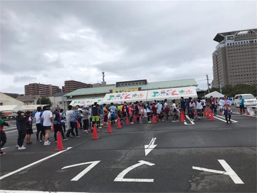 f:id:daisodaisuki:20190303175157j:image