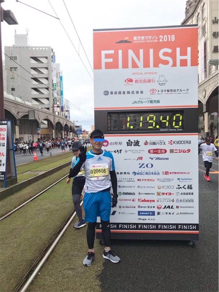 f:id:daisodaisuki:20190303175434j:image
