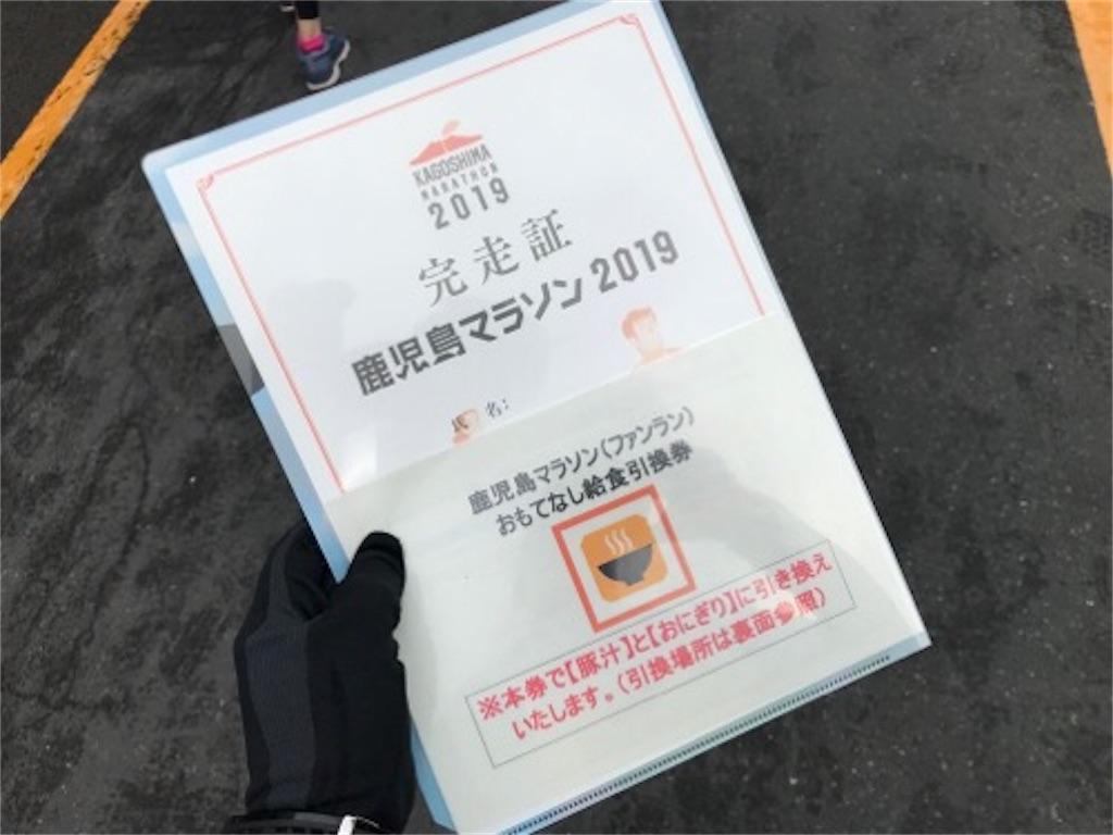 f:id:daisodaisuki:20190303175445j:image
