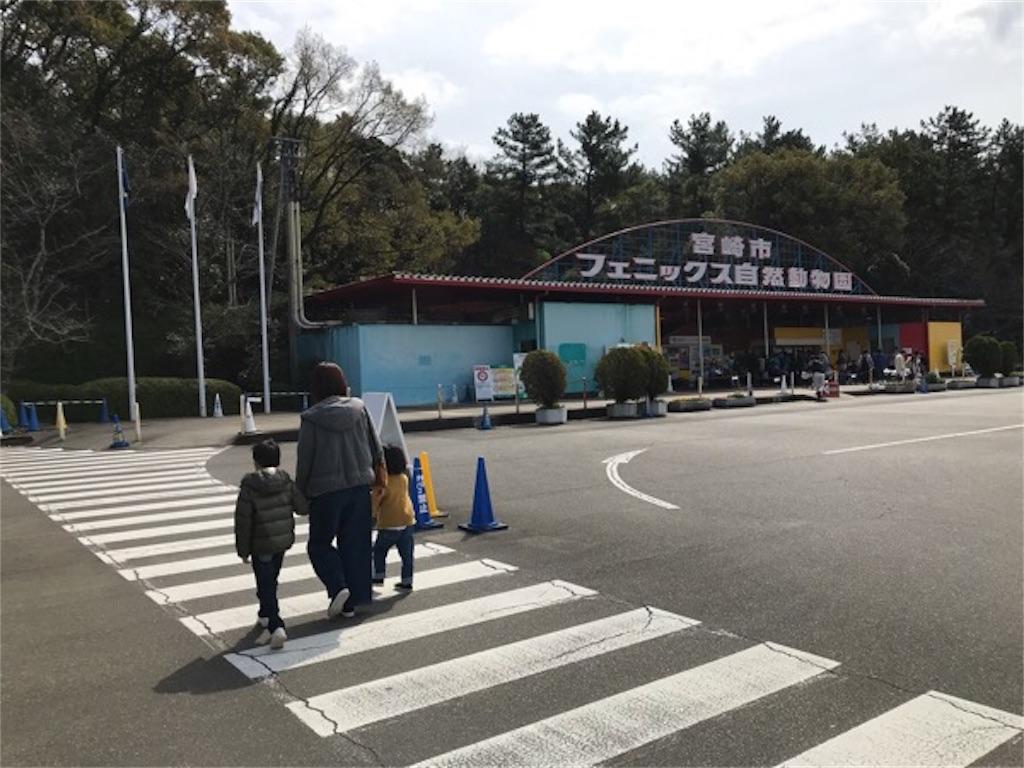 f:id:daisodaisuki:20190310211301j:image