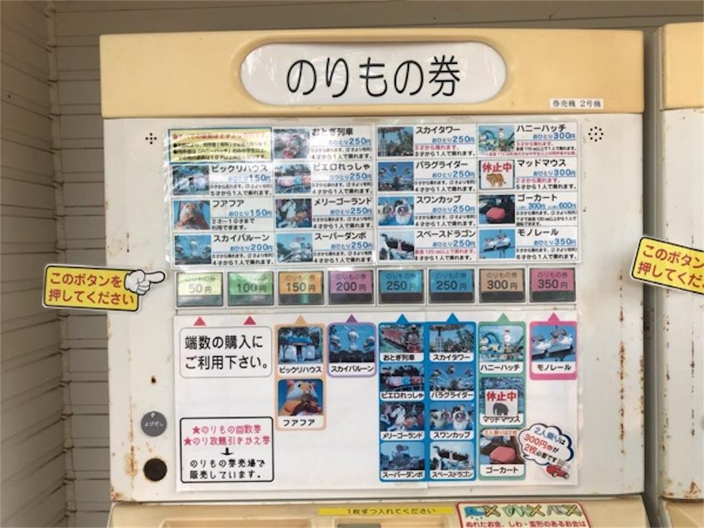 f:id:daisodaisuki:20190310211537j:image